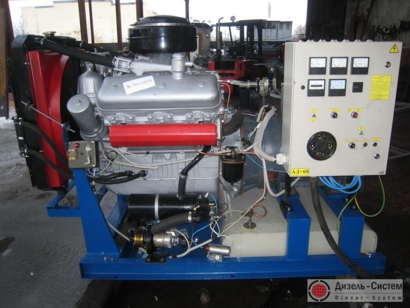 фото генератора 60 кВт Stamford в открытом исполнении