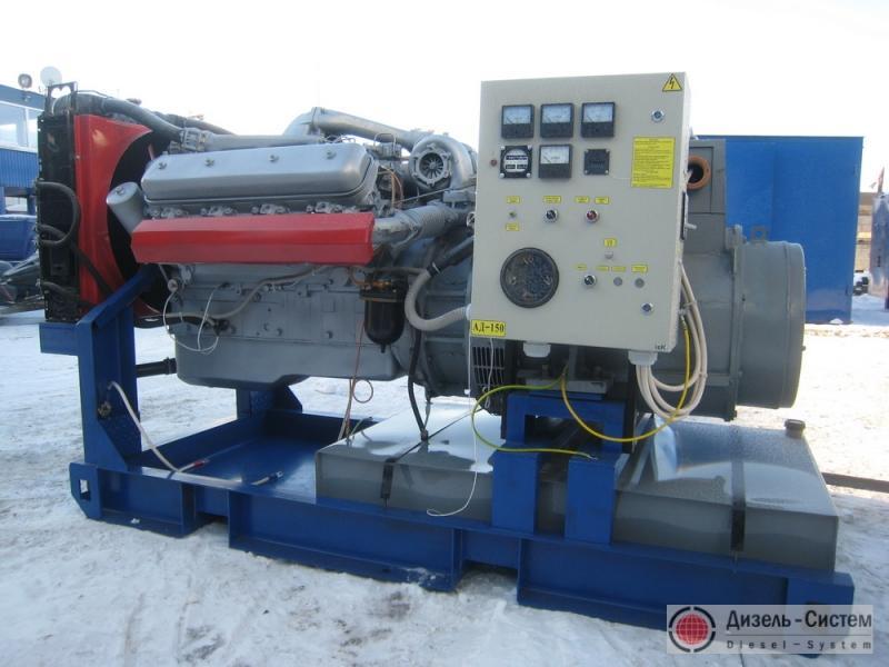 АД-150С-Т400-1РЯ (АД-150-Т400-1РЯ) генератор 150 кВт на раме открытого исполнения