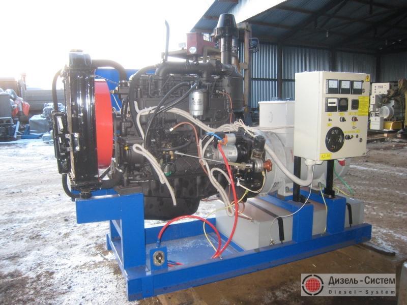 АД-30-Т400 ММЗ генератор 30 кВт в открытом исполнении