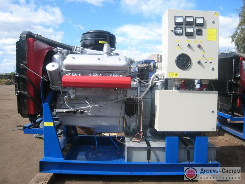 фото генератора 60 кВт БГ 60 открытого типа