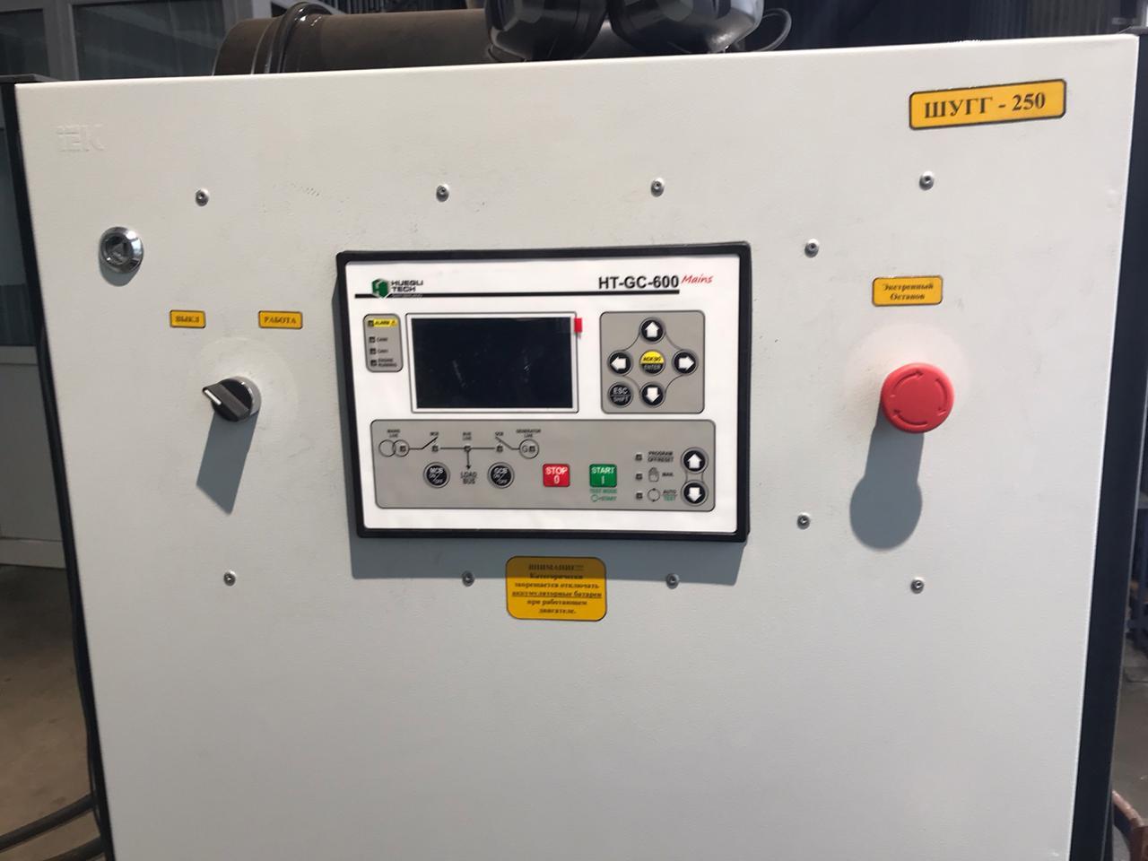Газогенераторная установка ГГУ-100 ЯМЗ (синхронизация)