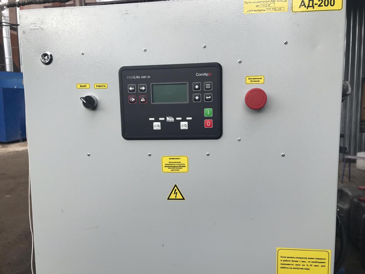 фото АД 160 щит управления на базе контроллера ComAp