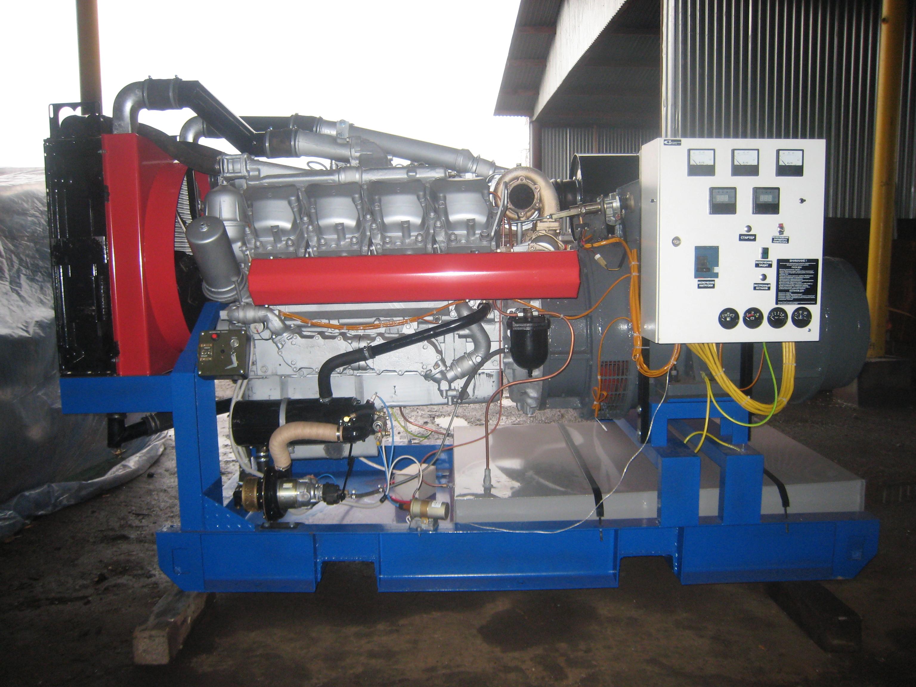 Электрогенератор 200 кВт (ТМЗ-8481)
