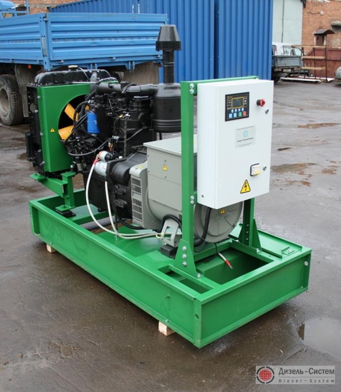 АД-30С-Т400-2РМ1 ММЗ генератор 30 кВт на раме открытого исполнения